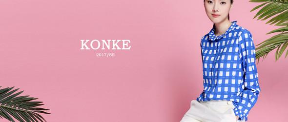 2017复古装大行其道KONKE原创品牌
