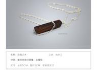 善术SANSHIO纯手工文艺范木吊坠极简原创设计项链创意百搭毛衣链包邮