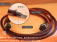 皮革电热压线器压边 MINGJIA铭家M830电热烫边机皮革工具