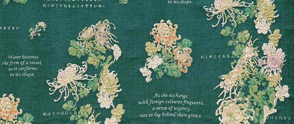 从解构到重生的纺织艺术 | 手塚愛子(Aiko Tezuka)