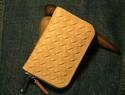 手工皮具制作教程:BV编织钱夹详细制作过程