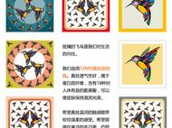 斑斓·飞鸟 原创设计真丝围巾