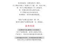 善术SANSHIO原创设计手工手串女文艺范木手链串珠创意情侣礼品定制