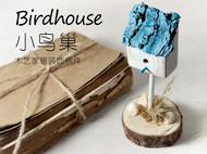 木艺鸟巢窝景观模型家居装饰艺术桌面摆件摄影道具节日创意礼物
