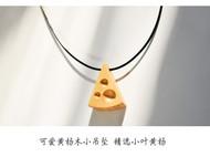 原创黄杨木奶酪吊坠项链男女情侣礼物