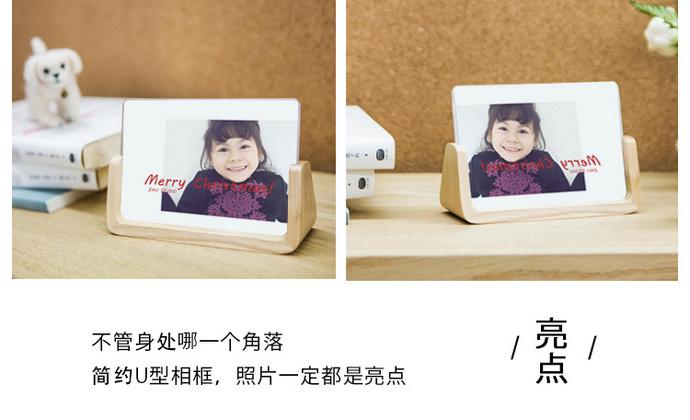梵瀚 相框摆台 6寸亚克力欧式创意木质卧室相片架子组合 实木相架