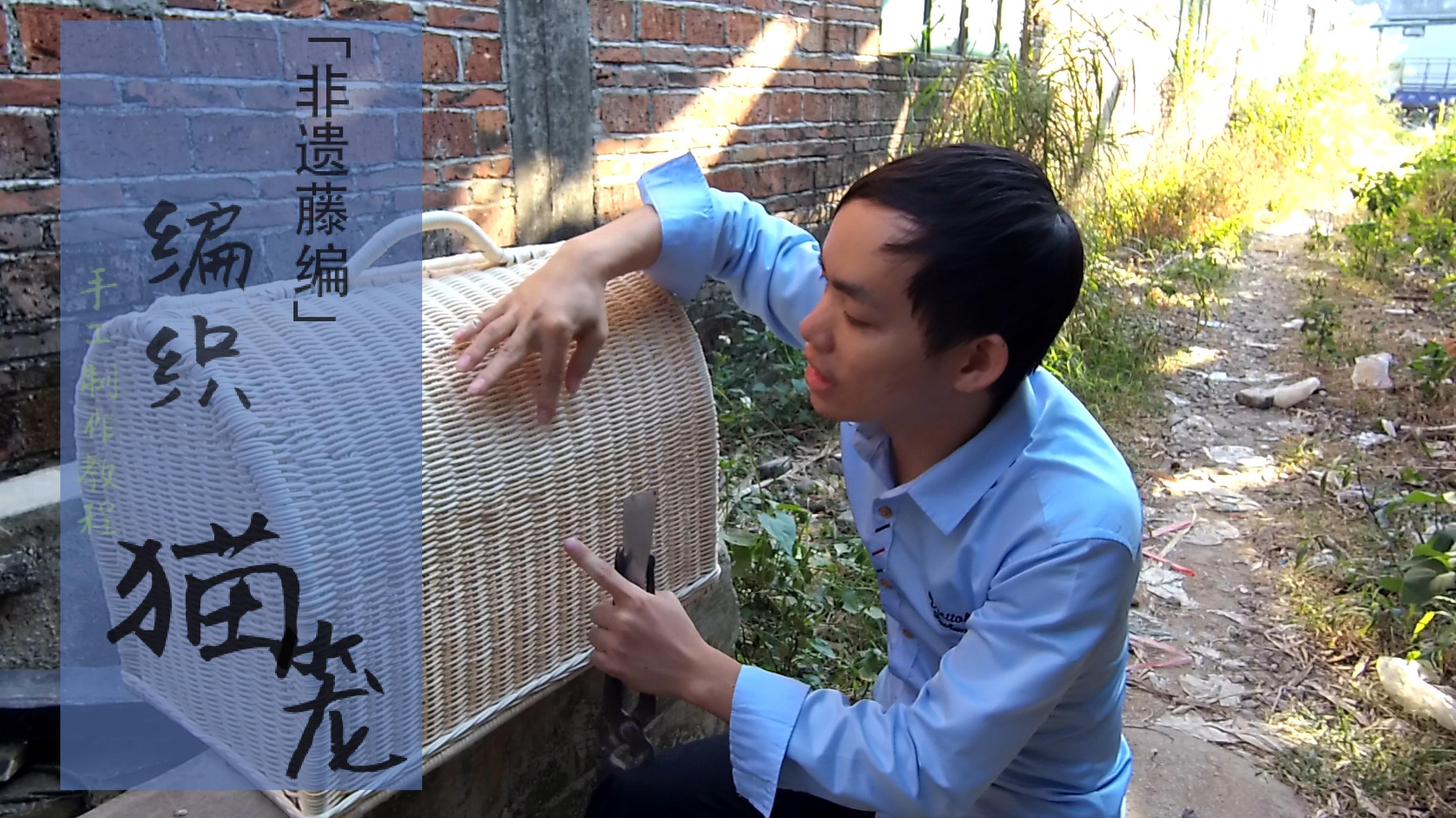 手工编织猫咪外出包,网红宠物提篮猫窝制作