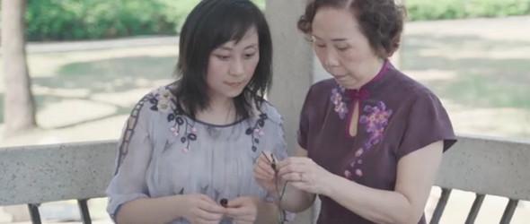 「拾壹城話」- 藝術家母女 活出自主人生