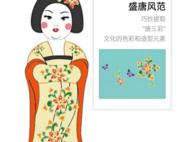 【梦幻三彩】ipad包