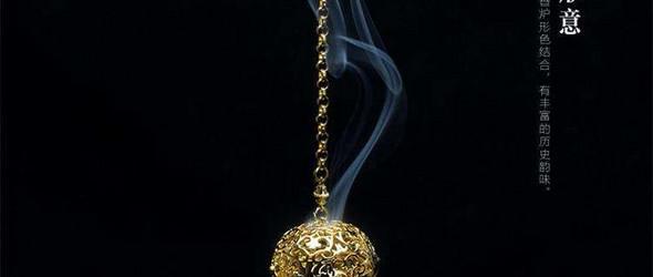 镂空香薰球,传统精巧工艺的鬼斧神工