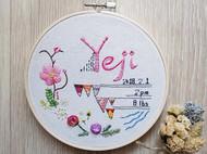 出生纪念礼❥客制化 / 人手刺绣 / 刺绣框 / 韩国制