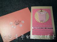 文艺青年系列 原创手工女宝宝庆生卡生日卡祝福卡Baby Girl