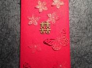 原创手工高端婚礼红包5000元容积红包 双宿双飞