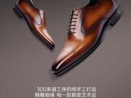 一双好的手工鞋看细节,不是所有的固特异都是固特异