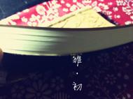 手绘封皮现状笔记本