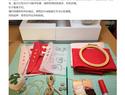 2018狗造型刺绣红包,做了会变壕,附图纸【原创】