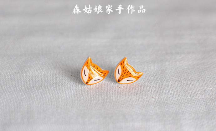 【森姑娘家】沉睡狐狸 手绘热缩片耳钉 三色可选