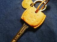 包个皮钥匙!