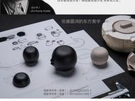 新一代城市轻便型茶具:一款跨国合作的中国好设计