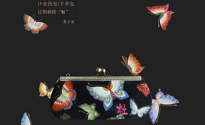 [青手制2015 .07]刺绣 手作 长钱包/手包 彩蝶