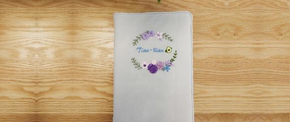立体刺绣笔记本
