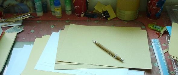 锁线折页手工本教程