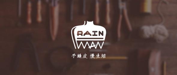 rainman手工皮革课堂