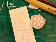樱花橡皮章-生活中的小美好