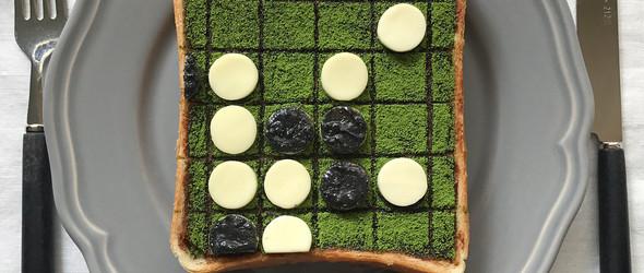 一片吐司的N种花样|日本女生森映子的创意早餐