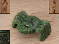 【螃蟹盖置】日本茶道具茶宠配件盖置盖托盖架 陶瓷螃蟹精致可爱 海外直邮包邮