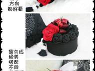 宫廷华丽娇艳玫瑰置物盒 首饰盒