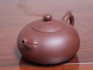 宜兴紫砂壶 原矿底槽清紫泥 处处如意壶