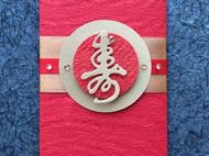 原创手工浮雕款高端祝寿红包5000元容积红包 送长辈最佳选择