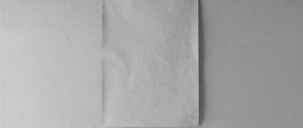 坚强而脆弱的美感:日本黑谷和纸职人畑野渡 / Wataru Hatano 与和纸制造过程