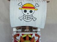 海贼王 萨乌森桑尼号海盗船