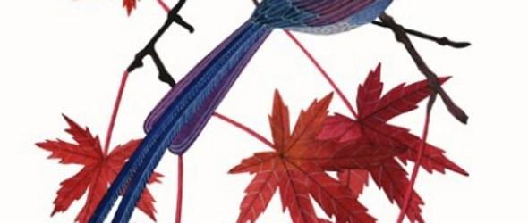刺绣:枫叶和鸟