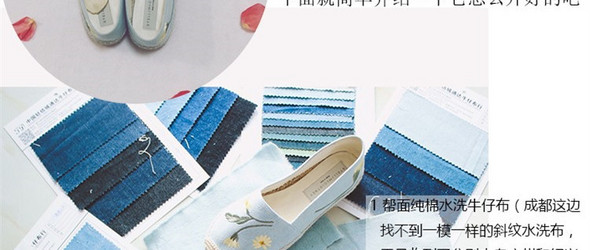 草编刺绣渔夫鞋