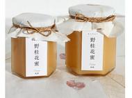 风趣花蜜福建特产 农家蜂蜜 婚礼伴手礼 送朋友花礼福州配送全国