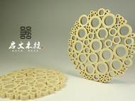 【造器】木杯垫 水珠般的n次方圆