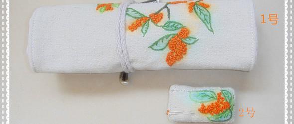 跟我一起做月团做八月桂香--刺绣,布艺,染色一体的笔袋式工具包或针插