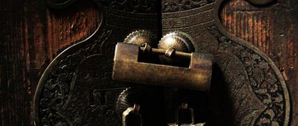 日用之器—锁