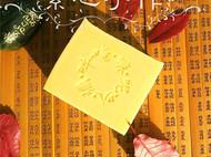 六字大明咒加持版山茶橄榄滋润皂纯手工常温制作洁面沐浴洗发皂
