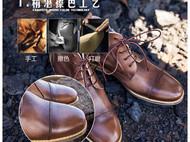 男鞋手工真皮男鞋 原创复古马丁靴 冬男短靴子军靴