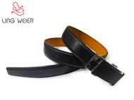 纯手工定制腰带自动扣皮带男士高级LINGWEIER手工皮具