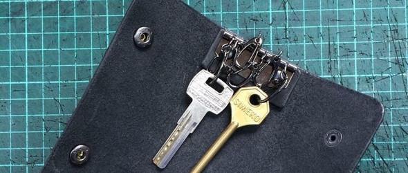 记录一只真皮钥匙包制作过程