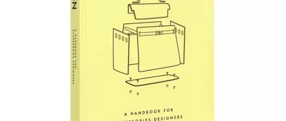 推荐Fashionary Bag Design时尚箱包百科书籍电子版,学习皮具款式设计