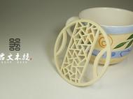 【造器】木杯垫 圆形的花窗