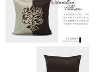 丽瑾家居/米色咖色拼接纯手工绣花钉珠靠垫抱枕靠包/2件包邮
