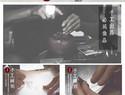 DIY戒指【教程·工序图】