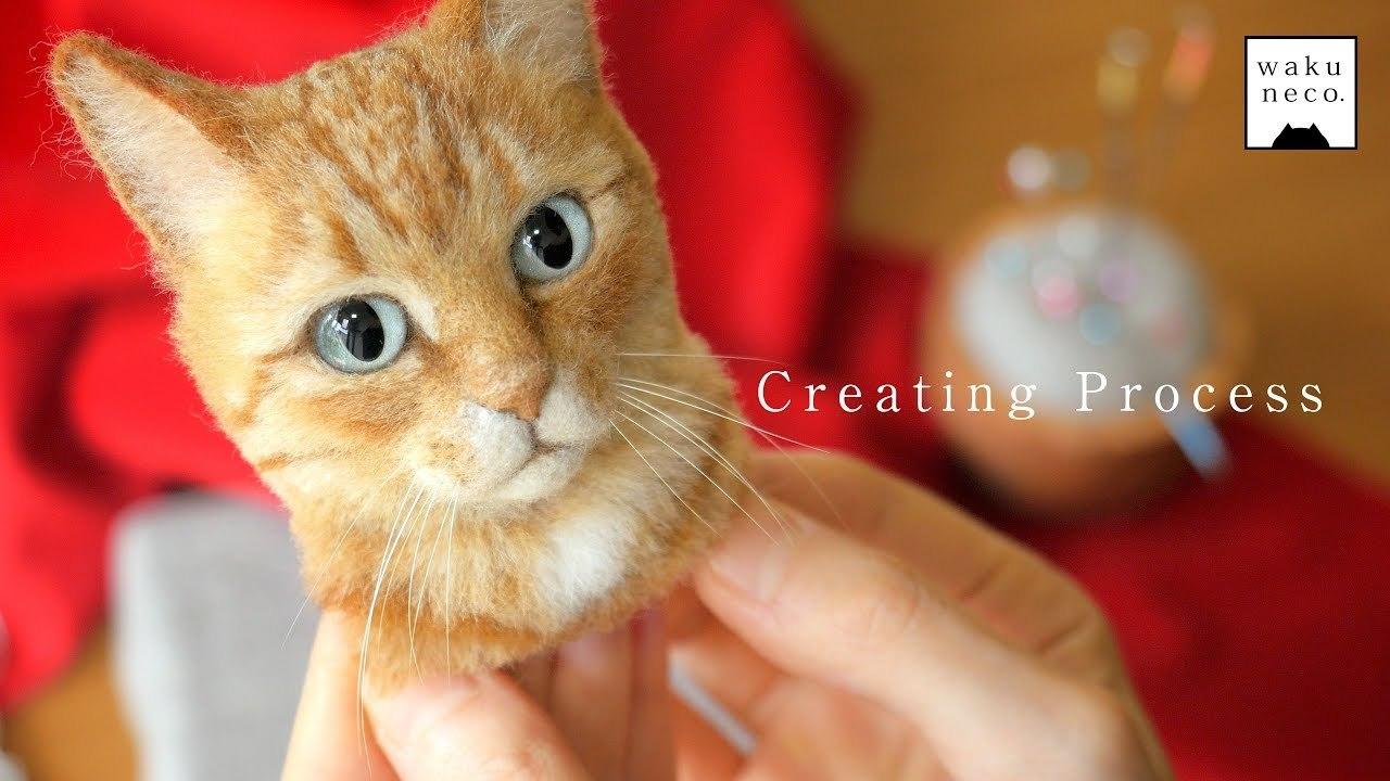 羊毛毡猫猫制作视频之二:怎么制作逼真的动物毛发?